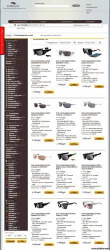 дизайнерские очки