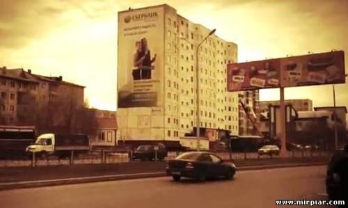 реклама на домах