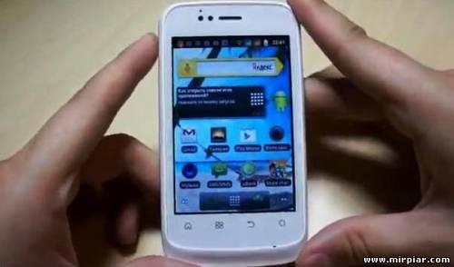 телефоны для подростков и студентов