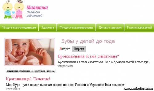 сайты для детей