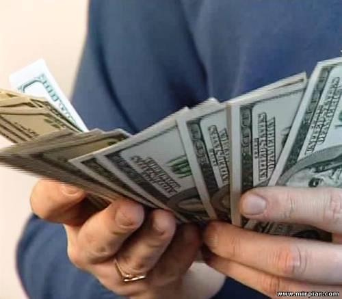 деньги и кошелек