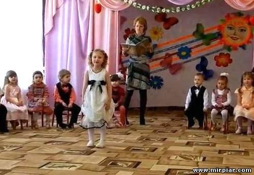 дети и стихи