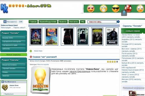 кино фильмы онлайн