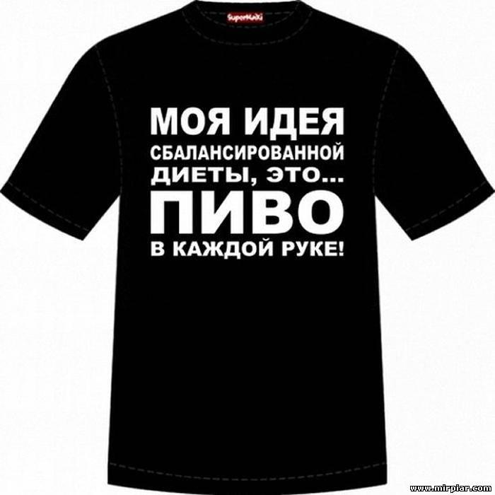 Футболки На Заказ В Северодвинске