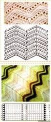 узоры Миссони со схемами