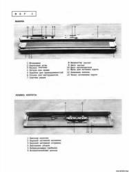 Инструкция к вязальной машине TOYOTA KS 858