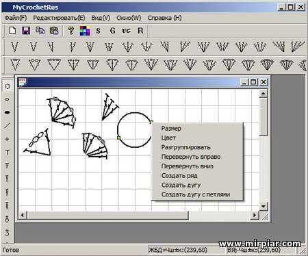 MyCrochetRus, программа для составления схем к узорам крючком, вязание