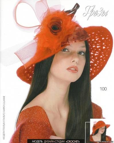 Летние шляпы (вязание крючком, коллекция