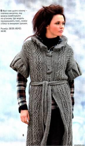"""""""Фишка """" этой модели пальто - модный рукав Загляните в модные журналы и убедитесь: это - хит сезона."""