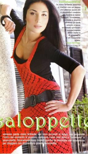 Модели для вязания спицами и крючком с описаниями.  Популярный журнал по вязанию на итальянском языке.
