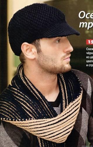 Вязаный мужской комплект кепка и шарф 1
