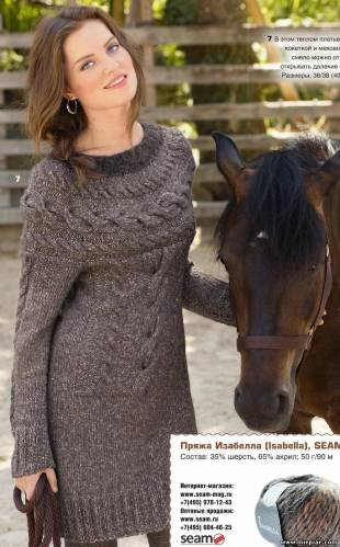 Вязаные платья свитера схемы