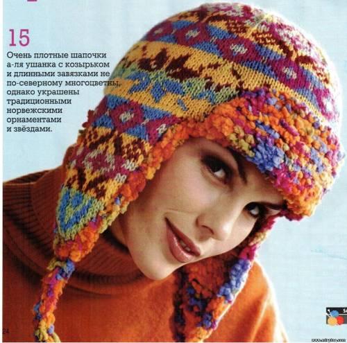 Яркая шапочка-ушанка Вязание спицами.