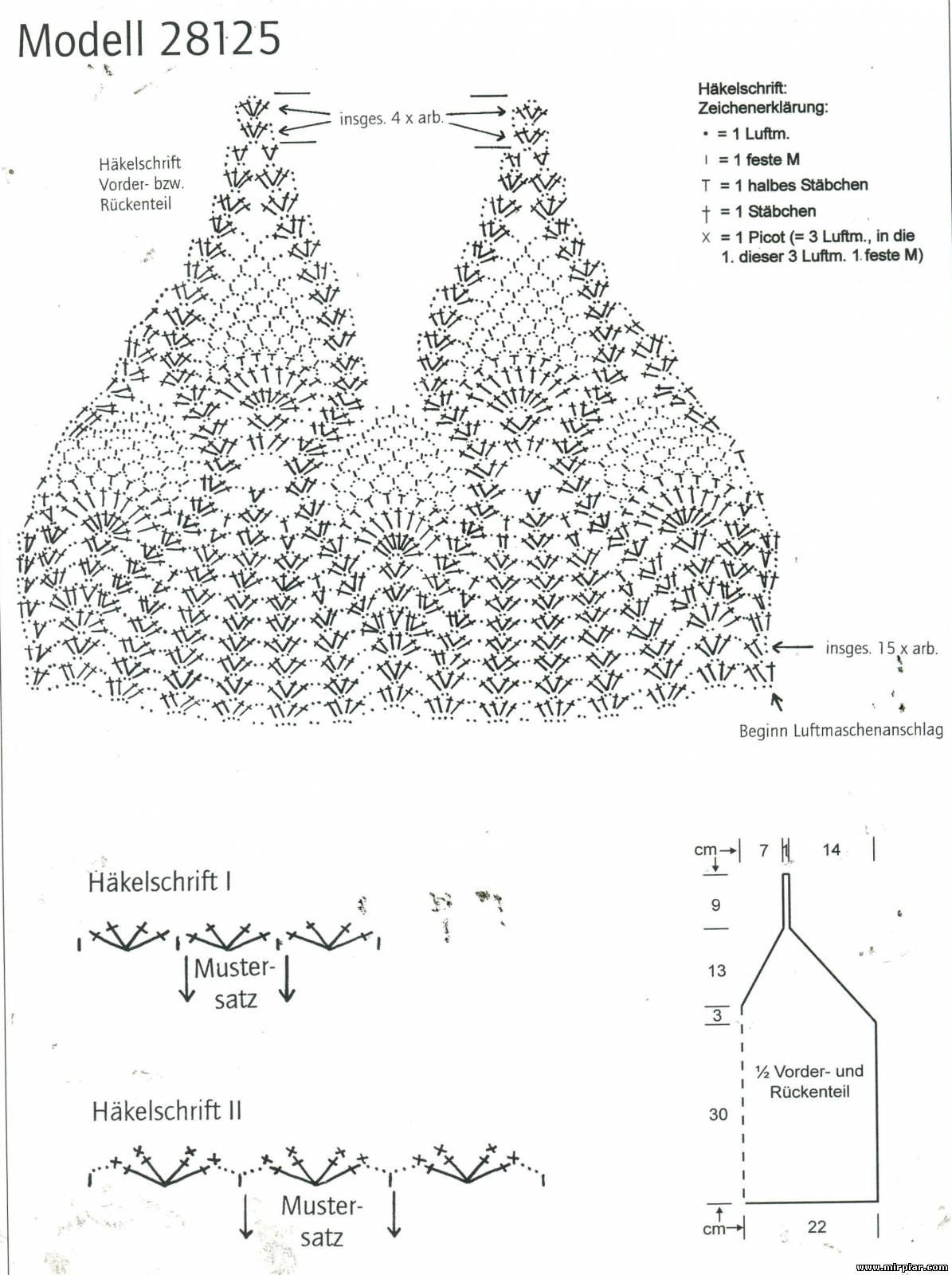 Схема вязания топиков