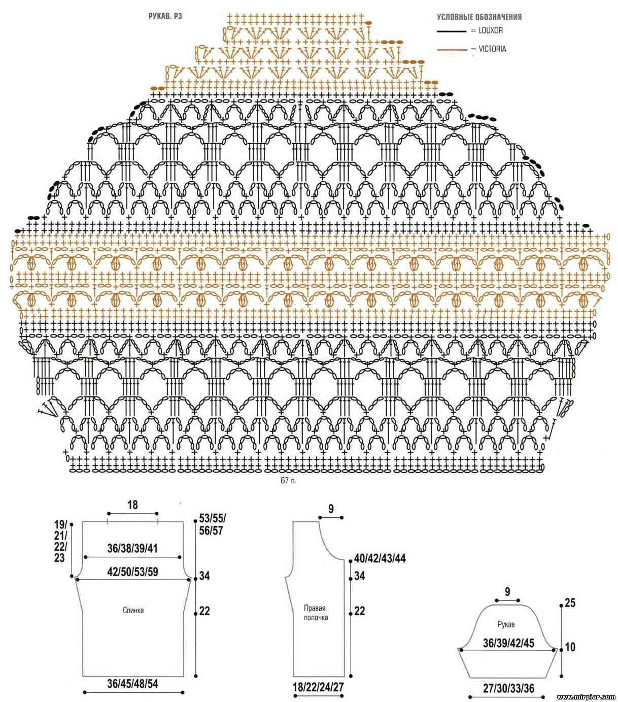 Схема вязания крючком купальника и жакета.  Автор:Admin.