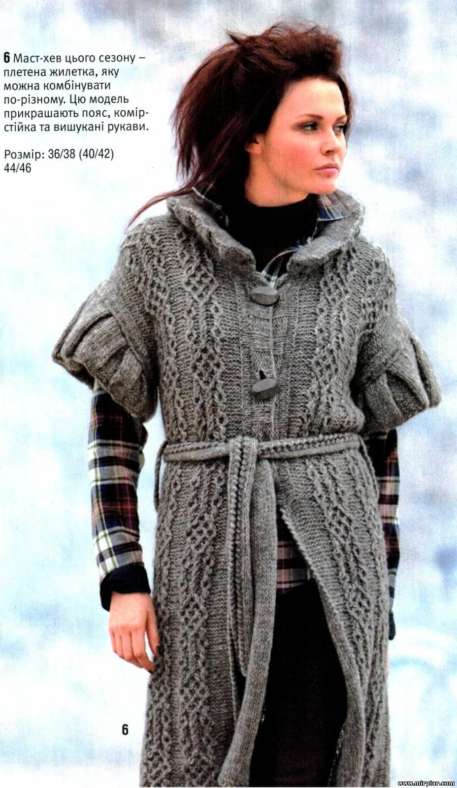 Фишка этой модели пальто - модный рукав Загляните в модные журналы и