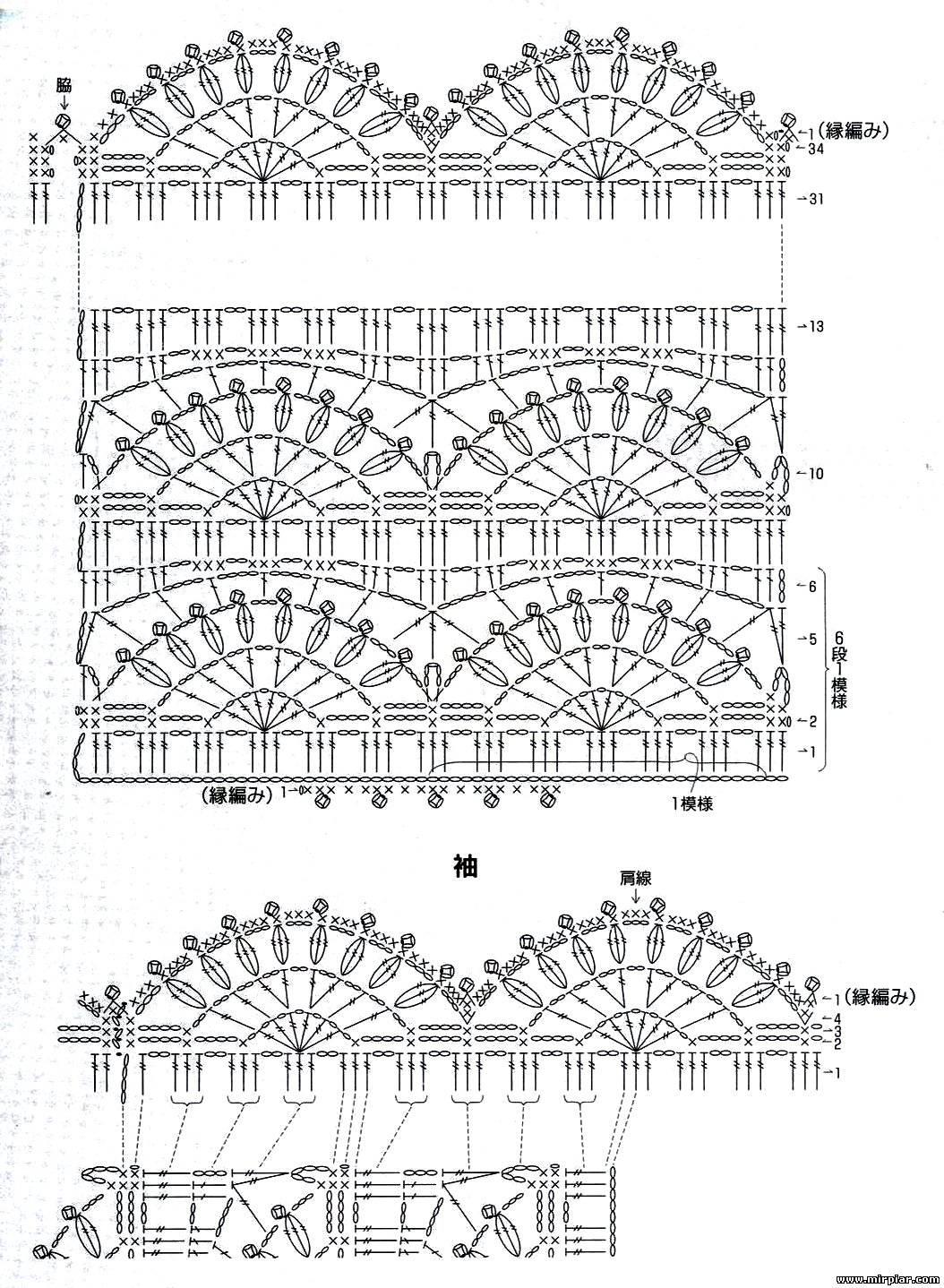Вязание крючок туника веер схема