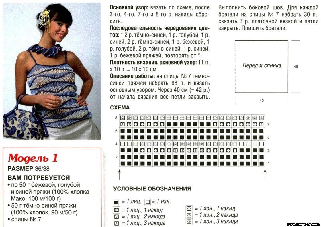 Блог.ру - antonina50 - вязаные вещи.