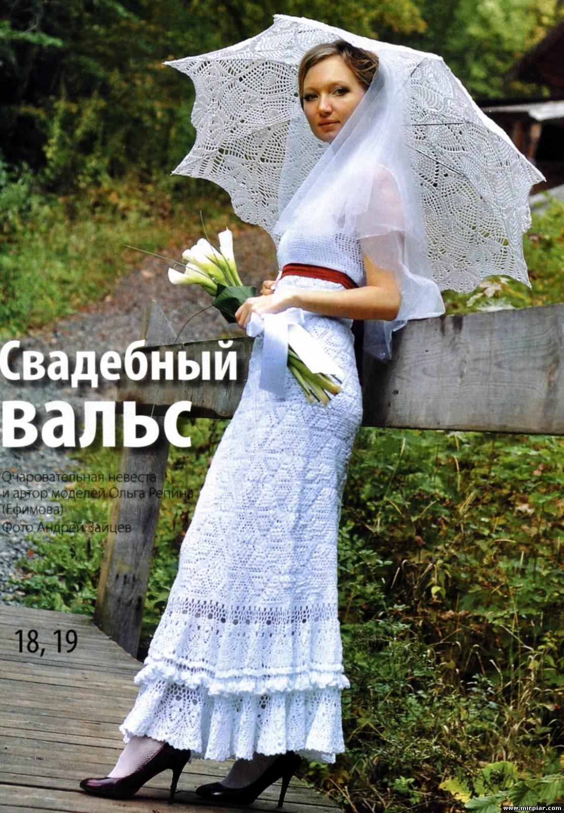 Вязание для женщин жакеты и платья 1