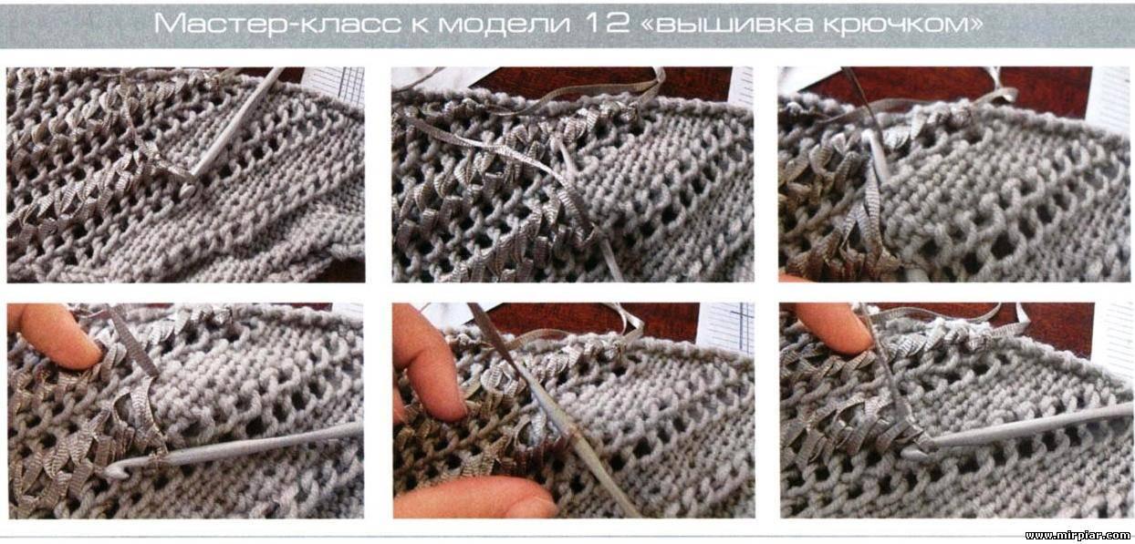 Вязаные Блузки 2013 Zhurnal Onlayn
