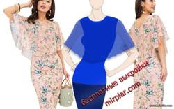мастер класс: переделка платья или топа