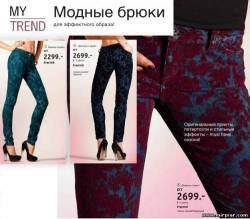 Модная переделка одежды