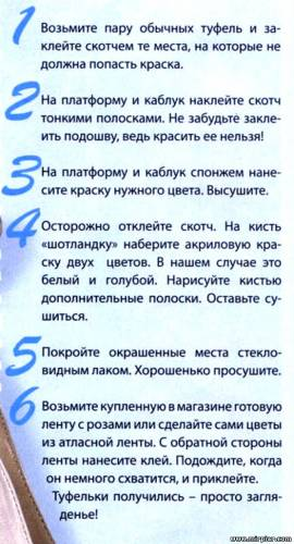 http://mirpiar.com/_ph/22/2/308090531.jpg