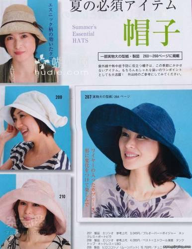 выкройки шляпок