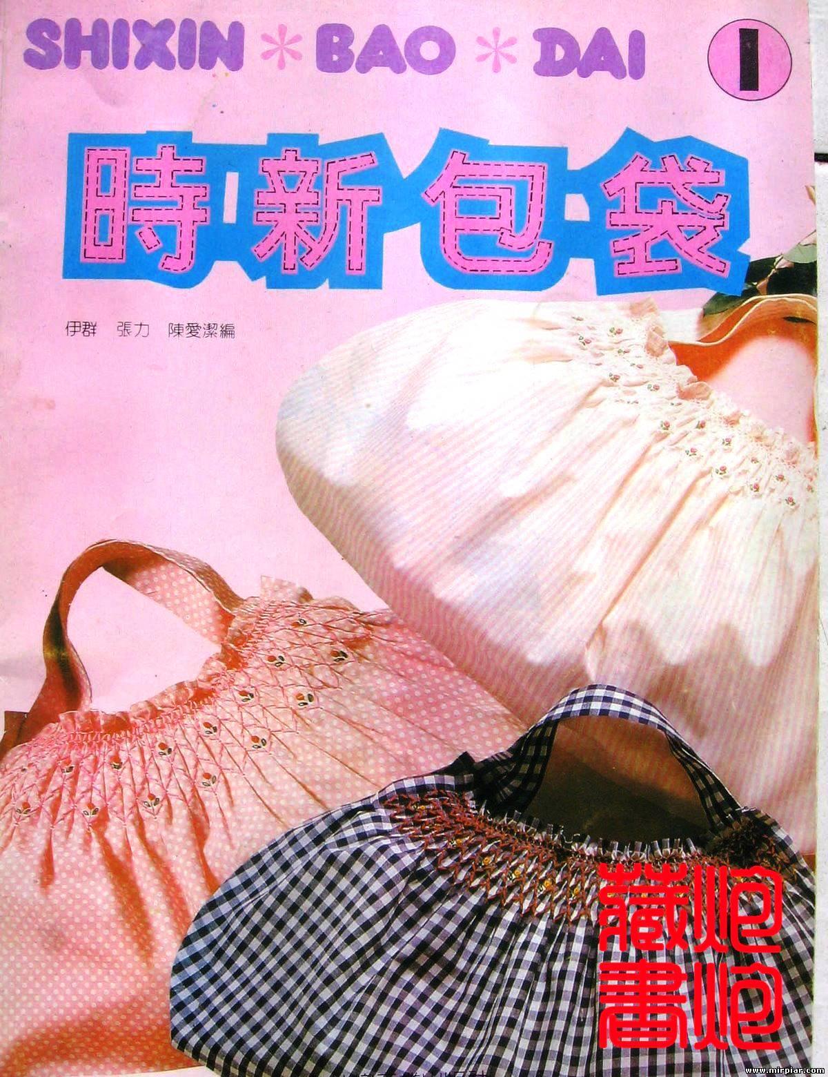 Японские тети и зитья 22 фотография