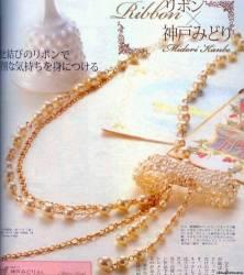 """Представлено огромное количество роскошных украшений из бисера, бусин,кристаллов и камней,а... Выкладываю  """"как есть """"..."""