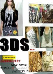 идеи от мировых дизайнеров для украшения одежды