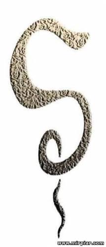 как имитировать змеиную кожу