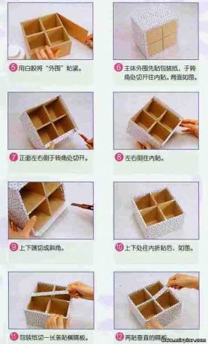 Рукоделие из картона 2