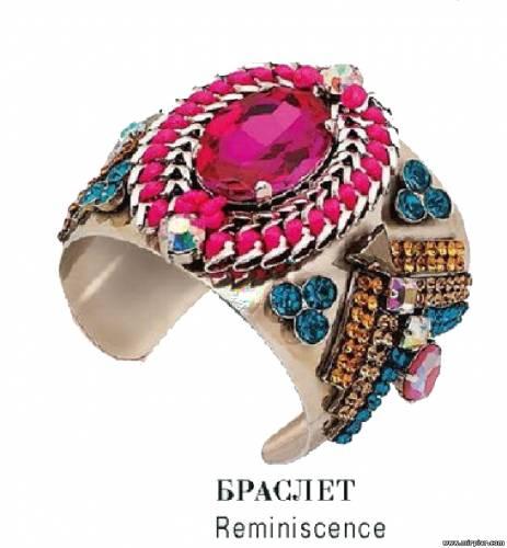 Модный тренд 2013, вышивка бисером и бусинами