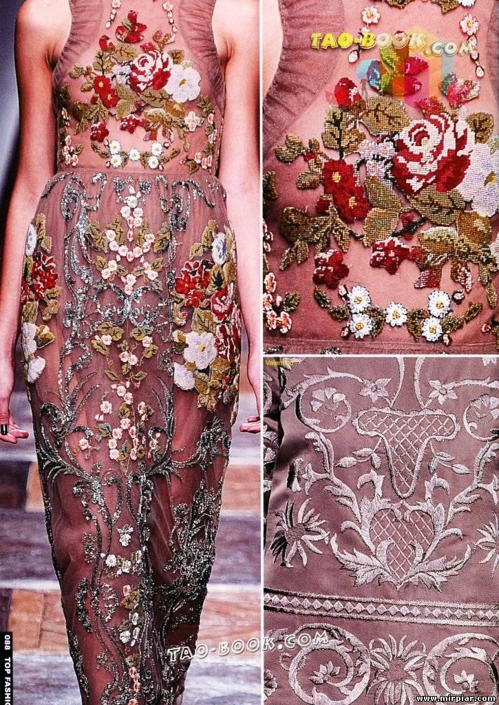 Платье с сутажной вышивкой 44