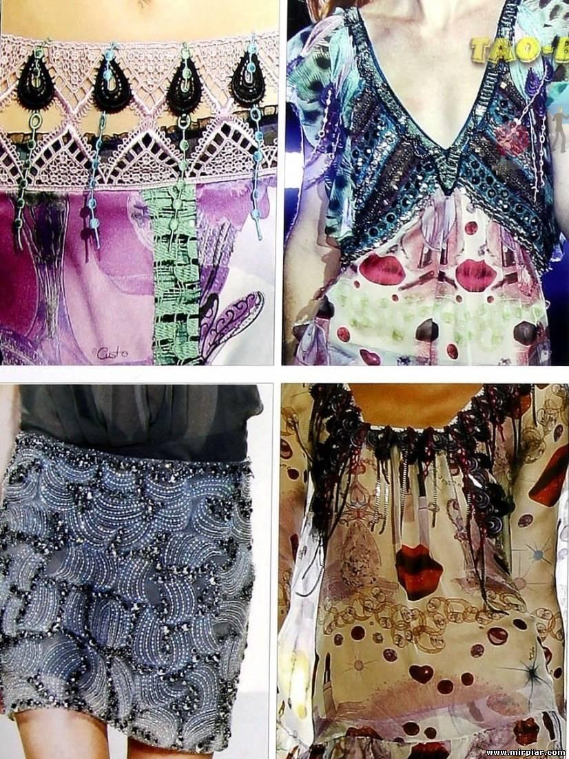 Дизайн старых одежд