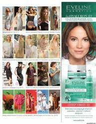 Журнал Бурда в интернет-магазине. бурда моден 2012 платья (23 фото.