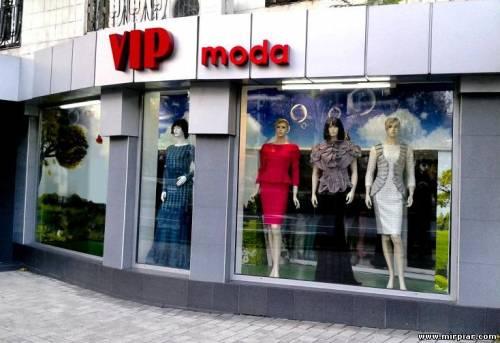 vipmoda 2012 бутики Донецка