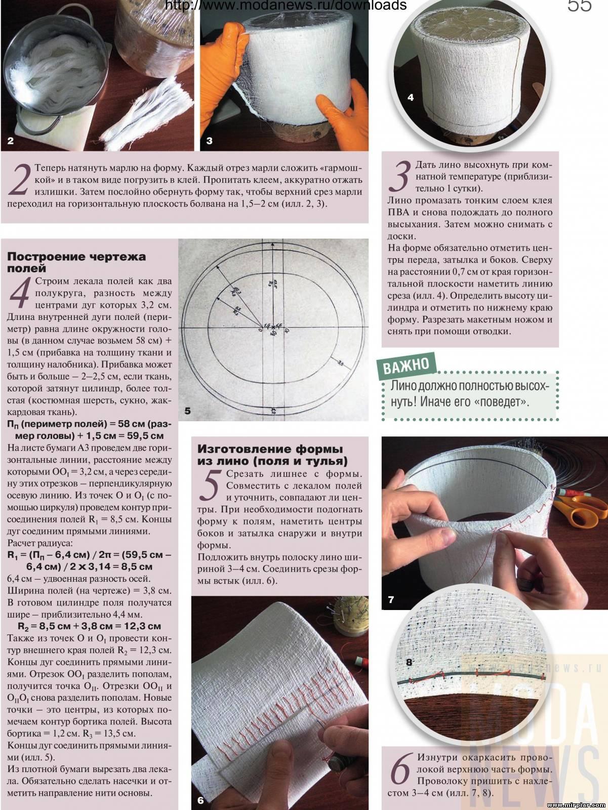 Как Сделать Шляпу Цилиндр Из Картона 6