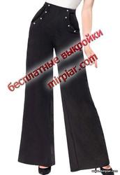 брюки, free pattern, женские брюки, pattern sewing, выкройка брюк, pants, pattern pants, выкройки скачать, шитье, Скачать, готовые выкройки, раскрой одежды, выкройки бесплатно