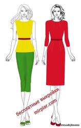 бесплатные выкройки платья