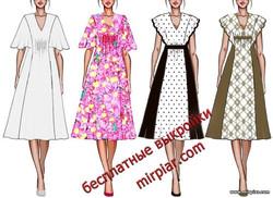 бесплатные выкройки платья с рукавами крылышками макси