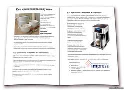 печатная продукция, буклеты, листовки, брошюры, бизнес