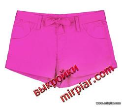 шорты для девочки выкройки бесплатно
