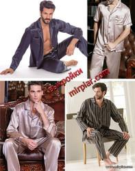 пижама, шитье, для мужчин, for men, мужская пижама, free pattern, выкройка, pattern sewing, мужские выкройки, готовые выкройки, выкройки бесплатно, выкройки скачать