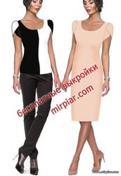 выкройка платья с коротким рукавом