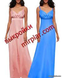 free pattern, ПЛАТЬЯ, выкройки платьев, вечернее платье, pattern sewing, выкройки бесплатно, выкройки скачать, выкройка, готовые выкройки, шитье