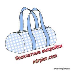 пляжная или дорожная сумка бесплатные выкройки