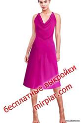 платье с драпировкой качели
