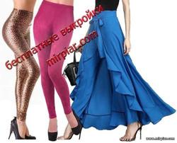 леггинсы, free pattern, женские леггинсы, pattern sewing, леггинсы выкройка, pants, pattern pants, выкройки скачать, шитье, Скачать, готовые выкройки, раскрой одежды, выкройки бесплатно